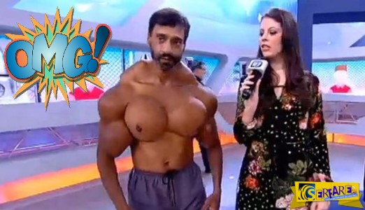Ο άντρας με τους εξωφρενικούς μύες, αγαπά το σώμα του έτσι όπως είναι