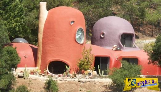Δείτε το εντυπωσιακό σπίτι των Flintstone που πωλείται $4,2 εκατ.