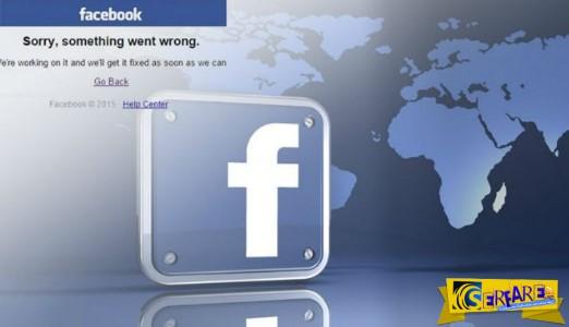 Σενάρια και θεωρίες συνωμοσίας για την «πτώση» του Facebook!