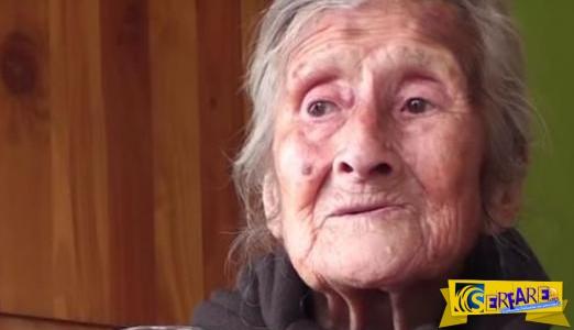 91χρονη είχε στην κοιλιά της έμβρυο επί 60 χρόνια!