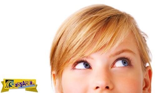 Έχετε αναρωτηθεί ποτέ πώς λειτουργεί το γυναικείο μυαλό;
