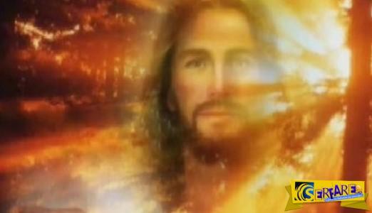 Ο Ιησούς αποκαλύπτει στους Μαθητές του πως θα γίνει η Δευτέρα παρουσία και το τέλος του κόσμου