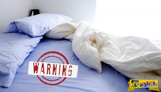 Οι επιστήμονες προειδοποιούν να μην στρώνουμε το κρεβάτι μας – Δεν είναι τεμπελιά, αλλά… υγεία!