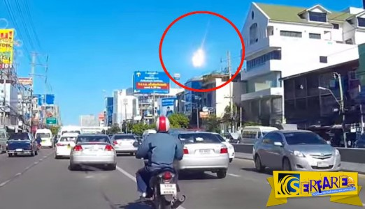 Μετεωρίτης φωτίζει τον ουρανό της Ταϋλάνδης. Δείτε το βίντεο!