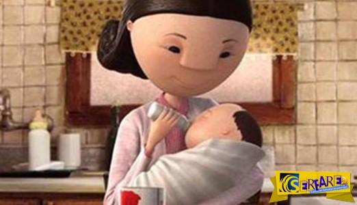 Mom: Ένα εξαιρετικό βίντεο για τη μάνα!