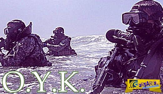 «Και σαν πρώτα ανδρειωμένη, Χαίρε, ω χαίρε, Ελευθεριά» – Τα «ΒΑΤΡΑΧΙΑ» τραγουδούν τον Εθνικό ύμνο και κλαίνε!