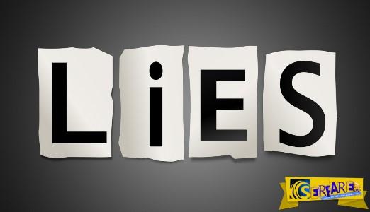 Τα 6 Παγκόσμια ψέματα που όλοι πιστεύουμε ακόμα...