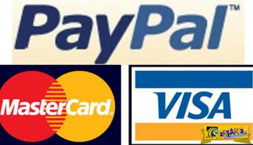 Παράκαμψη capital controls: Αγορές στο εξωτερικό με κάρτα, άνοιξε το Paypal