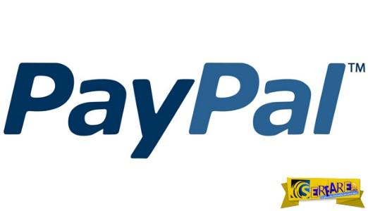 Το κόλπο για να παρακάμψεις τα capital controls και να κάνεις αγορές απ'το εξωτερικό μέσω paypal!