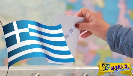 Που ψηφίζω - Εκλογές 2015