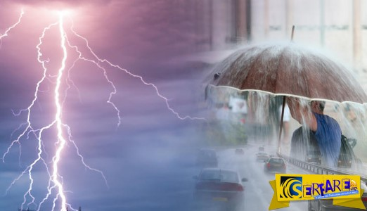 Πρόγνωση καιρού 9, 10, 11 Σεπτεμβρίου: Πού θα χτυπήσουν καταιγίδες και χαλάζι