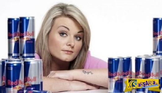 Αυτή η κοπέλα έπινε 98 κουτάκια Red Bull και Coca Cola light την εβδομάδα. Δείτε τί της συνέβη