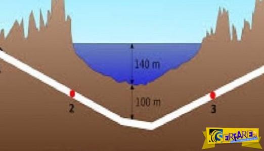 Εντυπωσιακό! Αυτή είναι η πιο μεγάλη υπόγεια σιδηροδρομική σήραγγα του κόσμου!