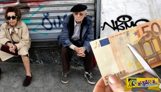 Νέο σοκ μετά τις εκλογές: Πόσο θα κουρέψουν τις συντάξεις κάτω των 1000 ευρώ