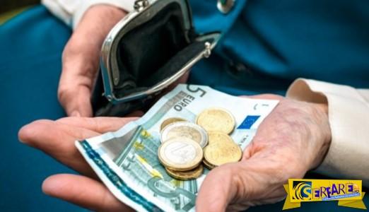Πώς βγαίνουν στη σύνταξη όσοι έχουν χρέη: Ποια τα «παραθυράκια». Παραδείγματα