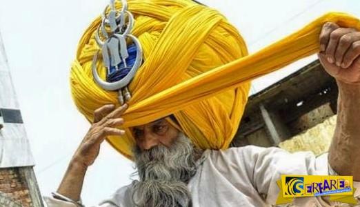 ΑΠΙΣΤΕΥΤΟ! Διαβάστε πόσο ζυγίζει το τουρμπάνι που φοράει ηλικιωμένος Ινδός!