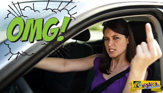 Γυναίκες οδηγοί σε κωμικοτραγικές στιγμές!