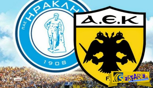 AEK - Iraklis Live Streaming
