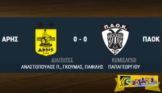 paok tv live streaming