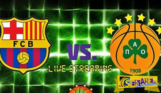 Barcelona - Panathinaikos Live Streaming