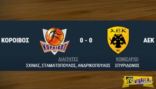 Koroivos - AEK Live Streaming