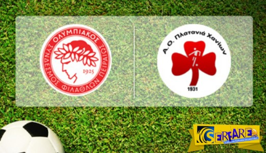 Olympiakos - Platanias Live Streaming