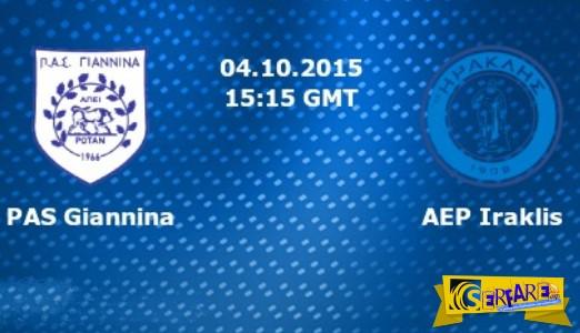 PAS Giannina - Iraklis Live Streaming