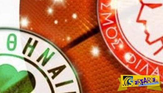 Panathinaikos - Olympiakos Live Streaming