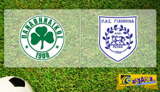 Panathinaikos - PAS Giannina Live Streaming