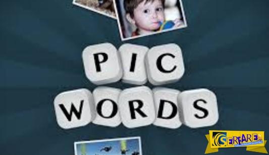 PicWords ελληνικά απαντήσεις - λύσεις