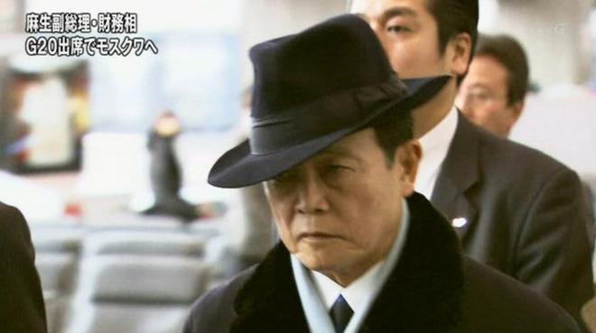 Yamaguchi-gumi-10