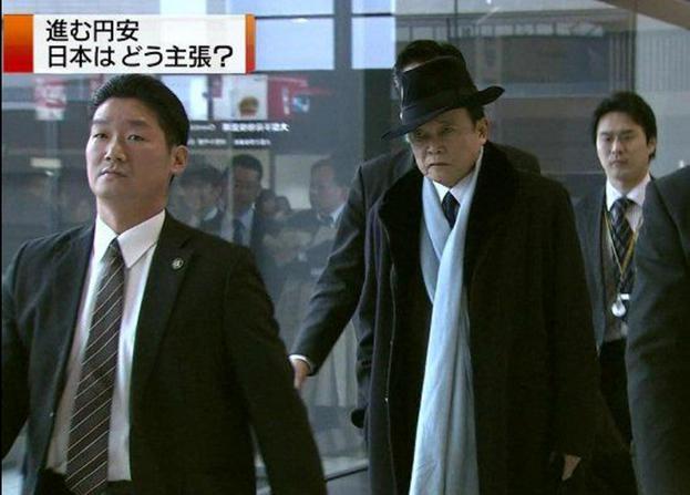 Yamaguchi-gumi-11