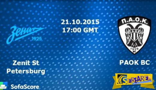 Zenit - PAOK Live Streaming