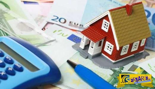 Τέλος το αφορολόγητο για όσους βγάζουν 1.000 ευρώ το μήνα. Τι αλλάζει