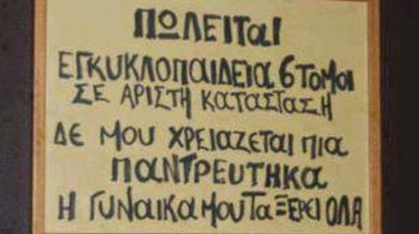 aggelia-1