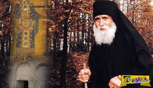 Άγιος Παΐσιος προφητεία για Γ Παγκόσμιο Πόλεμο: «Από Συρία θα ξεκινήσει, η Ελλάδα θα…»