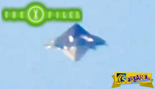 Άγνωστο αντικείμενο σε σχήμα πυραμίδας πάνω από το Σάο Πάολο!