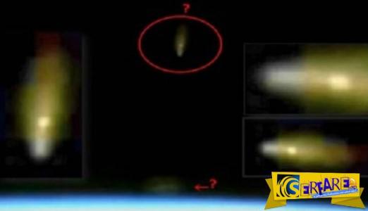 Ασύλληπτα γρήγορο άγνωστο αντικείμενο «πιάστηκε» από την κάμερα του Διεθνούς Διαστημικού Σταθμού!