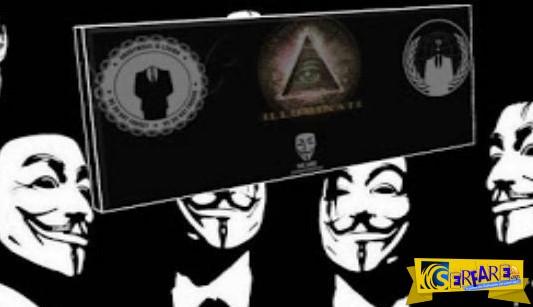 Anonymous: 13 οικογένειες πίσω από όλα τα μεγάλα παγκόσμια γεγονότα!