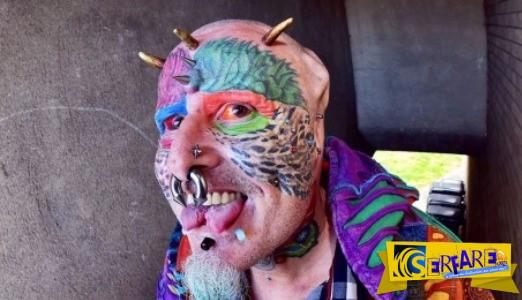 Ανδρας έκοψε και τα δύο αυτιά του για να μοιάσει στον παπαγάλο του!