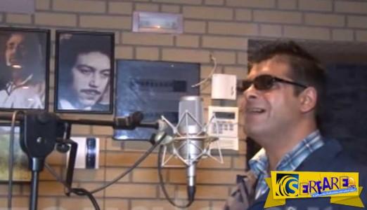 Ο Σταμάτης Γονίδης έδωσε το νέο του τραγούδι στον τυφλό τραγουδιστή Αντώνη του δρόμου!