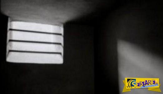 7 μέρες στην απομόνωση: Ειδήσεις από τις αμερικανικές φυλακές!