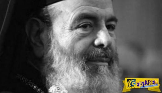 Τι συνέβη λίγο πριν πεθάνει ο Αρχιεπίσκοπος Χριστόδουλος. Τι αποκάλυψαν