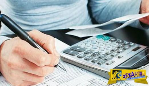 Xαράτσι 100 ευρώ το μήνα για όλους τους ελεύθερους επαγγελματίες: Πώς θα το πληρώνουν