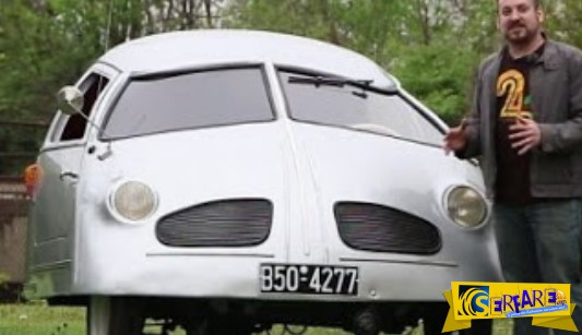 Ίσως το χειρότερο αυτοκίνητο που έχει κατασκευαστεί ποτέ!