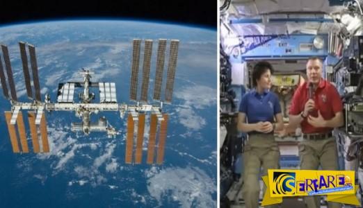 Ο Διοικητής του Διεθνούς Διαστημικού Σταθμού άθελα του παραδέχεται κάτι απίστευτο!