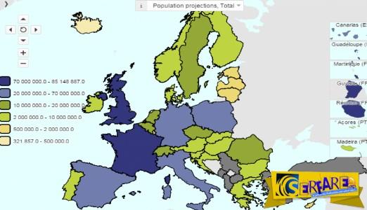 Σοκάρει η πρόβλεψη της Eurostat για τον πληθυσμό της Ελλάδας το 2080