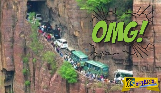 Αυτό είναι το πιο επικίνδυνο χωριό στην Κίνα!