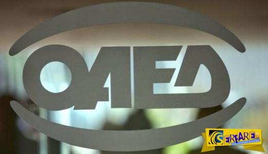 Εποχικό Επίδομα 2015 - ΟΑΕΔ – Η εγκύκλιος και οι προϋποθέσεις!