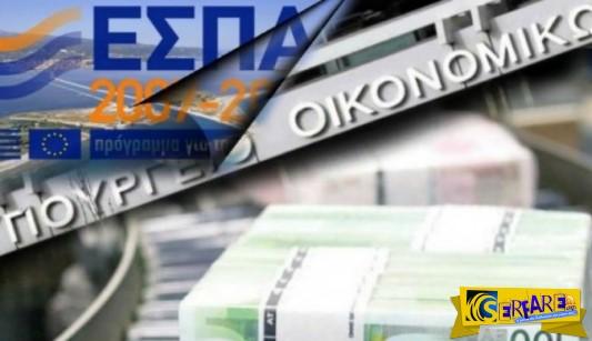 ΕΣΠΑ – Προγράμματα Επιχειρήσεις: Έως 25.000 ευρώ σε ανέργους. Προϋποθέσεις, Κριτήρια